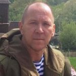 Василь Шкут