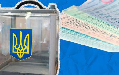 Кухарчука і ще чотирьох кандидатів зареєстрували на вибори на Черкащині