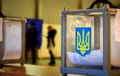 Вже 11 кандидатів балотуватимуться по 197 округу на Черкащині