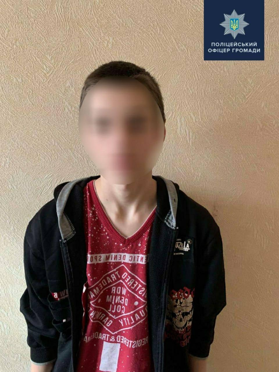 Двоє підлітків та молодик пограбували будинок черкащанина