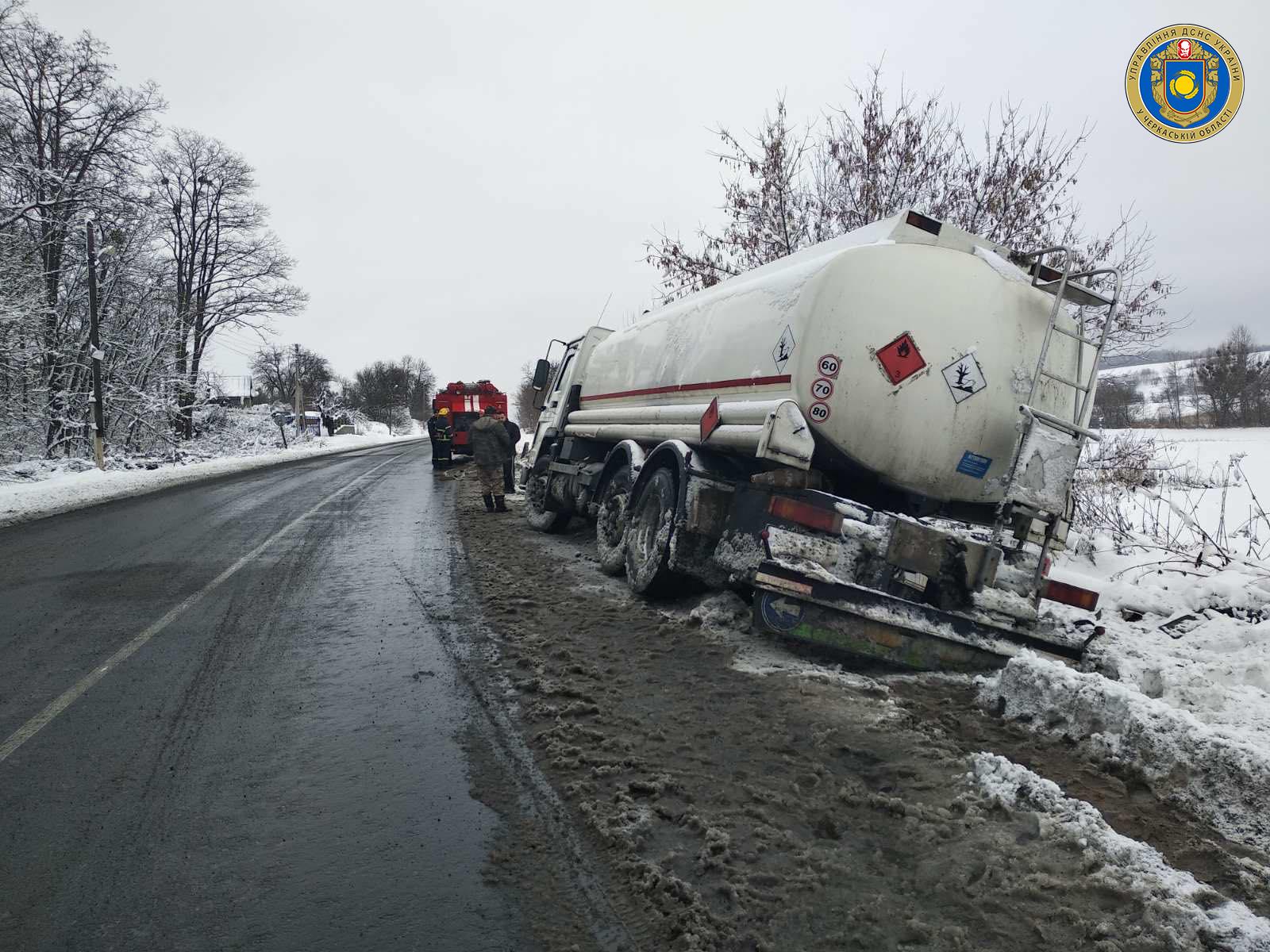 Водій намагався уникнути ДТП: на Черкащині ледь не перекинулася цистерна з дизпаливом (ФОТО)