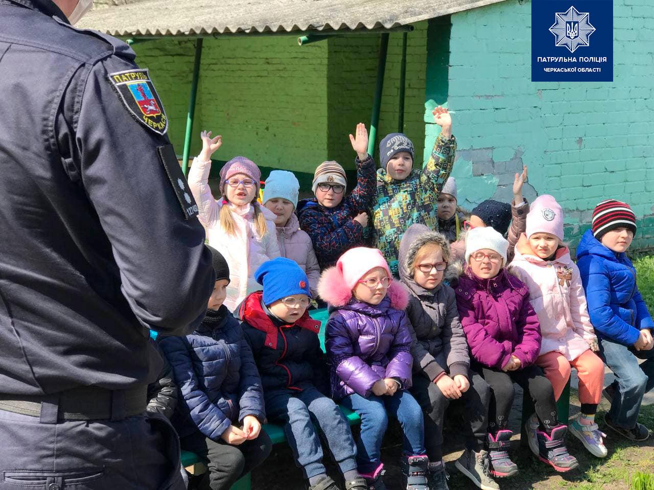 діти відповідають поліцейському