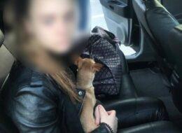поліцейські знайшли зниклу дівчину