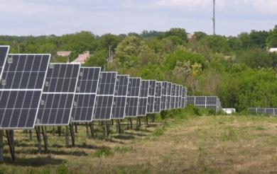 Успіх співпраці: відкриття сонячної електростанції