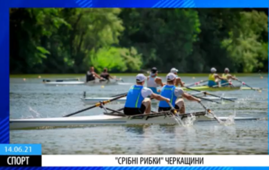 Черкаські веслувальники привезли срібло з чемпіонату України серед молоді (ВІДЕО)