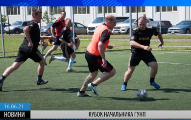 Черкаські правоохоронці влаштували турнір з міні-футболу (ВІДЕО)