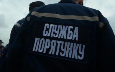 На Черкащині місцеві натрапили на гранату (Фото)