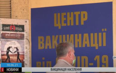 Масове щеплення:у Черкасах відкрито ще 6 центрів для вакцинаціі населення(ВІДЕО)