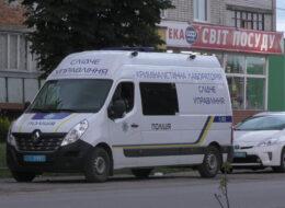 машина поліції