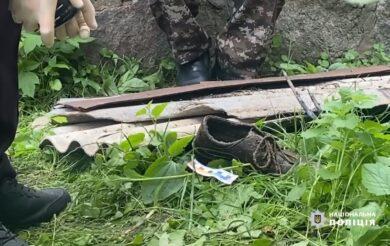 У поліції розповіли подробиці серійного вбивства «валютників» у Тальному (Відео)