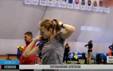 Черкаські атлети серед переможців чемпіонату України (ВІДЕО)