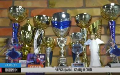Юні черкащани здобули нагороди чемпіонату світу з фітнесу (ВІДЕО)