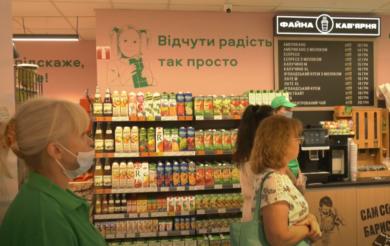 """Новий сусід: у Черкасах відкрили перший магазин мережі """"Файно маркет"""" (ВІДЕО)"""