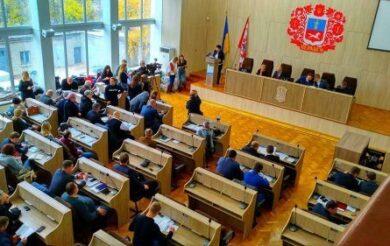 засідання міської ради