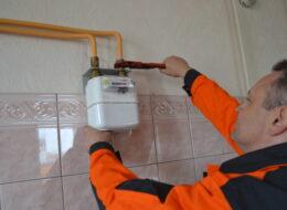 встановлення газового лічильника