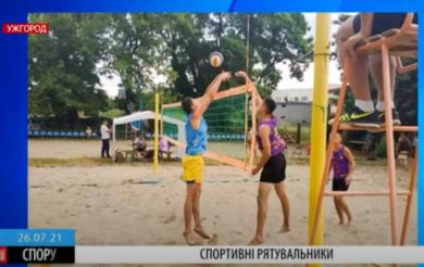 Черкаські рятувальники посіли четверте місце на кубку України з волейболу (ВІДЕО)