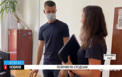 Черкаські правоохоронці повернули журналістці викрадений ноутбук (ВІДЕО)