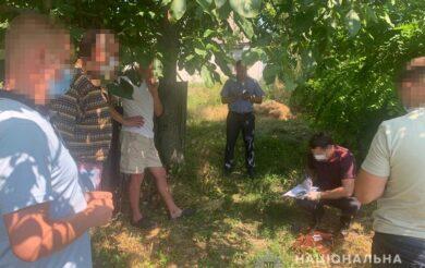 На Черкащині піймали торговця тяжкими наркотиками (Фото)
