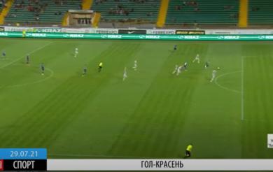 Черкащанин Артем Довбик рятує свій клуб від поразки (ВІДЕО)