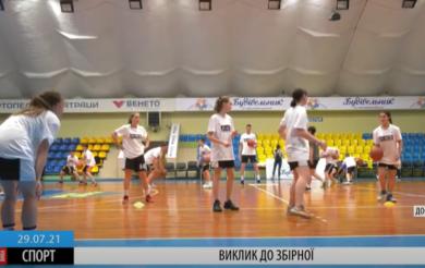 Трьох черкаських баскетболісток запросили до складу збірної України (ВІДЕО)