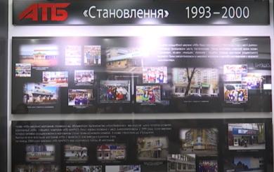 Мережа АТБ створила музей до дня працівників торгівлі (ВІДЕО)