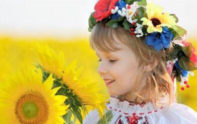 Один довгий вікенд чекає на українців у серпні
