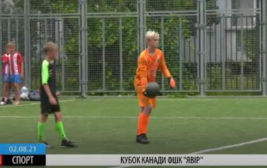 У Черкасах юні футболісти змагалися за кубок Канади футбольної школи майстрів «Явір» (ВІДЕО)