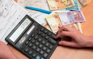 Уряд пояснив, чи надаватиме субсидії у разі нового локдауну