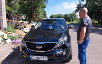 Черкаський адвокат викинув сміття і втік від інспектора