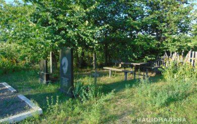 Двоє чоловіків із Золотоноші обікрали близько пів сотні могил на кладовищі (Фото)