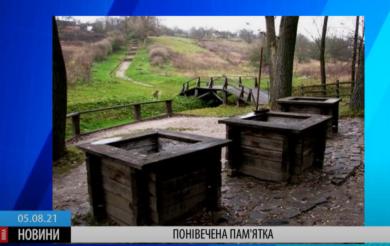 Негодапошкодила відому пам'ятку на Чигиринщині (ВІДЕО)