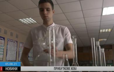 Черкаський випускник отримає грошову винагороду від Зеленського (ВІДЕО)