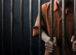 грати тюрма