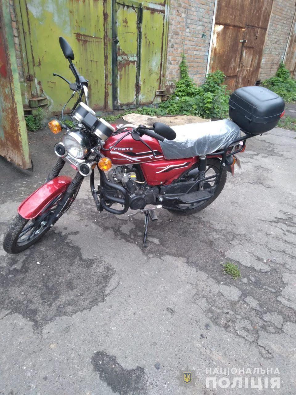 мотоцикл Жашків