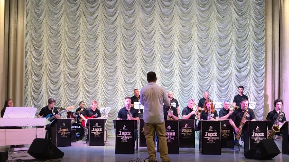 Cherkasy Jazz Orchestra
