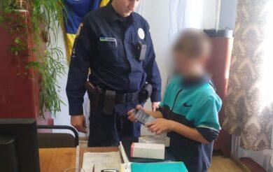 Мрії здійснюються: підліток із Золотоніщини отримав телефон від поліцейського