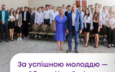 Черкаські школярі – небайдужі до долі міста