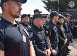 ТОР поліція