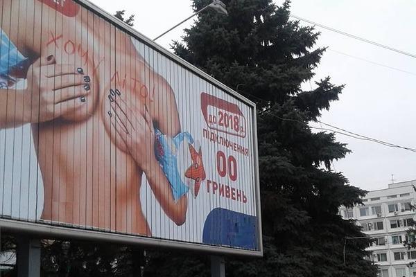 реклама дискримінація