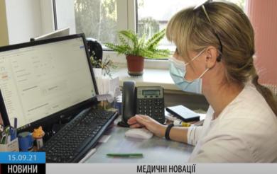 Черкаські медики показали, як створити є-лікарняний (ВІДЕО)