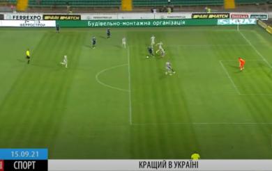 Черкаський футболіст став кращим в Україні за результатами місяця (ВІДЕО)