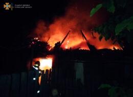 пожежа Чигиринський район