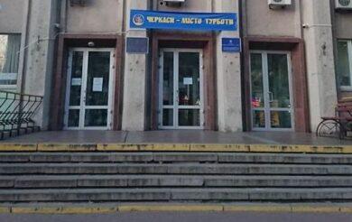 Черкаські чиновники відмінили скандальні торги з придбання дорогого обладнання