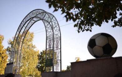 У Ватутіному розпочалося #ВеликеБудівництво стадіону