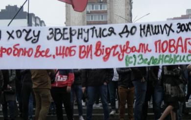 У Черкасах відбувся мітинг за визволення Кухарчука і Довбиша