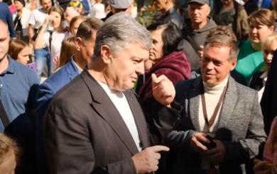 П'ятий Президент України відвідав Черкащину та поспілкувався з жителями області (ВІДЕО)