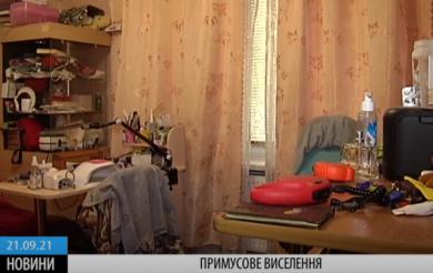 Примусове виселення:мешканці одного з черкаських училищ зимувати, ймовірно, будуть на вулиці (ВІДЕО)