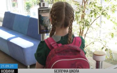 Черкаських школярів «сканують» на наявність маски та відсутність хвороби (ВІДЕО)
