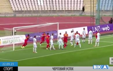 ФК «ЛНЗ» вийшов до 1/8 фіналу кубка України (ВІДЕО)