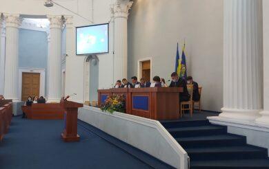 У Черкаські ОДА обговорили питання покращення стану річок області